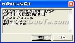 中文快笔输入法下载