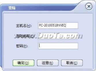 Gooer远程桌面访问软件下载