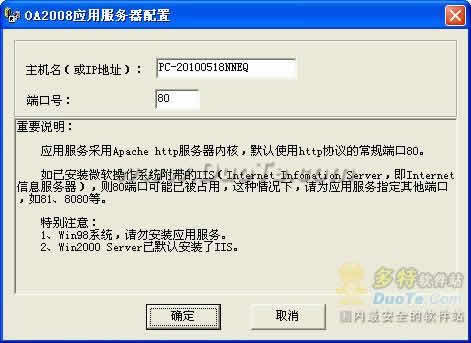Cisco TFTP Server下载