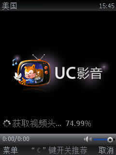 UC影音 for S60V3下载