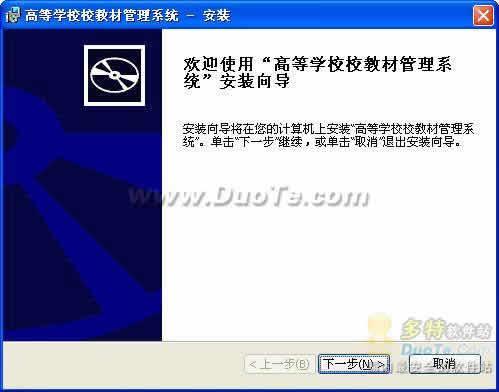 兴华学校教材管理软件下载