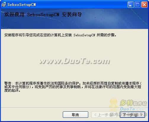 远传群发软件下载