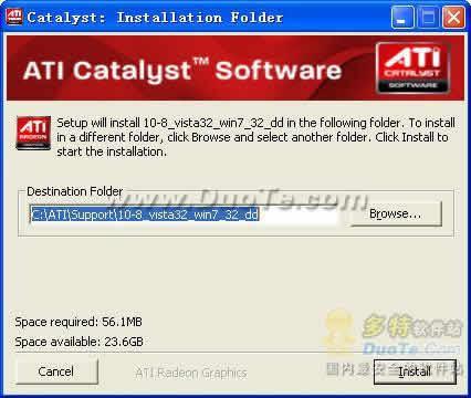 ATI Catalyst Drivers(催化剂)下载