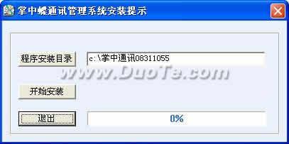 hand123短信备份软件下载