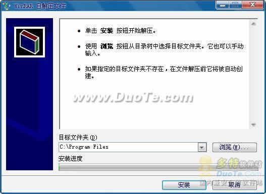 超分贝英语学习软件下载