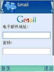 Gmail谷歌邮箱下载