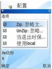 JZipMan(解压缩工具)下载