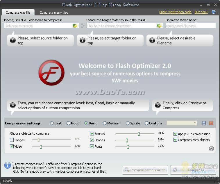 Flash Optimizer下载