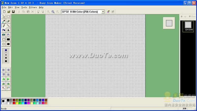 Easy Icon Maker下载