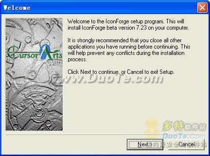 IconForge下载