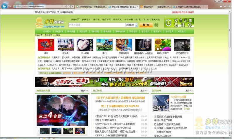 Internet Explorer 9(IE9) 正式版下载