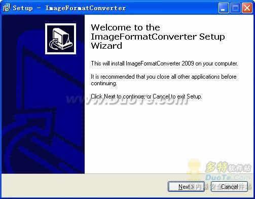 万能图片格式转换器下载