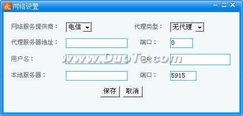 企业领航客户端程序下载