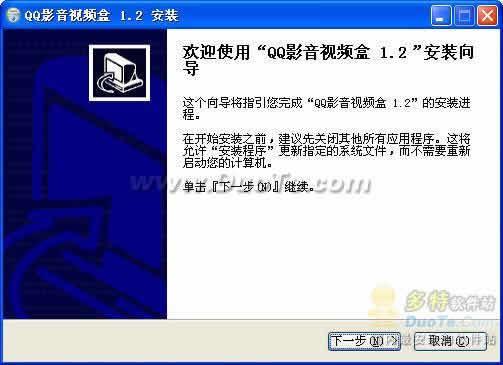 QQ影音播放器助手下载