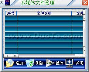 宽网屏幕录像机下载