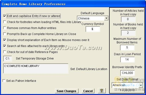 Complete Home Library下载
