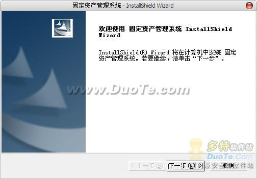 恩腾条码固定资产管理软件下载
