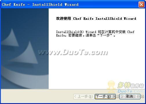 【菜刀】菜刀 V1.6.2.1官方免费下载