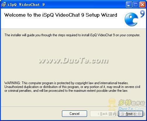 iSpQ VideoChat下载