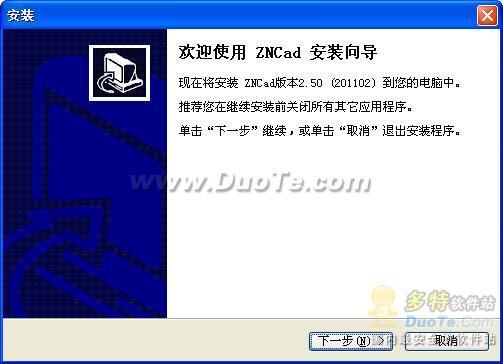 九网智能楼宇设计软件下载