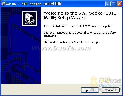 SWF Seeker下载