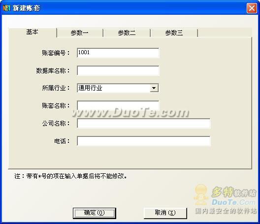 启网管理软件下载