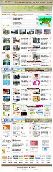 创艺时空网站模板下载