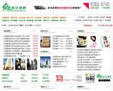 东江河畔网站模板下载