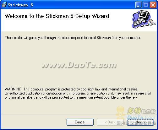 Stickman下载