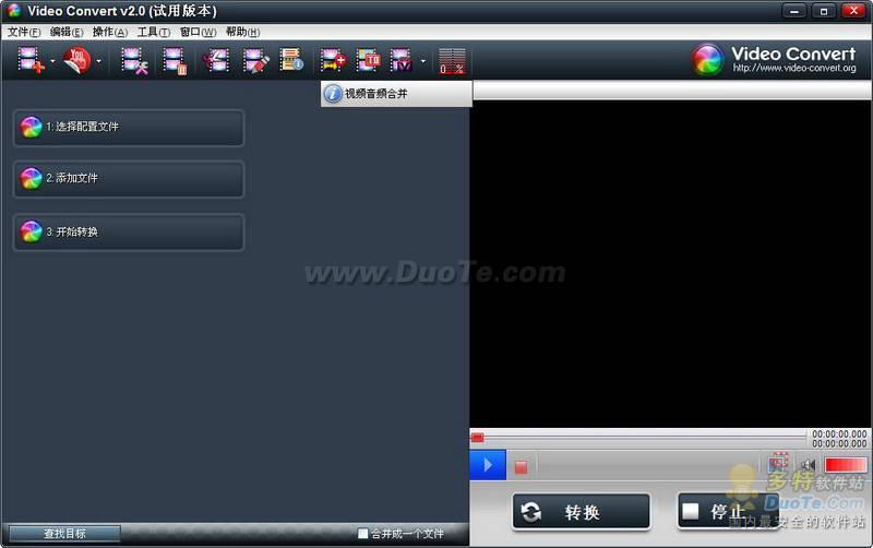 Video Convert下载