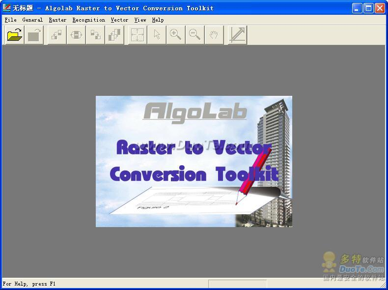 AlgoLab Raster to Vector Conversion Toolkit下载