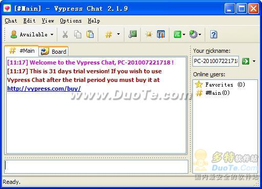 Vypress Chat下载