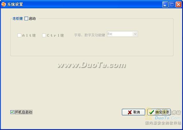 股城模拟炒股软件 2011下载