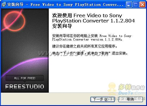 Free Video to Sony Playstation Converter下载