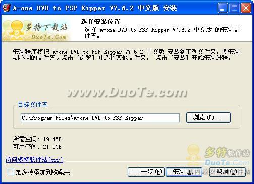 A-one DVD to PSP Ripper下载