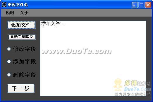 Change Filenames下载