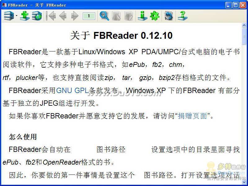 FBReader下载