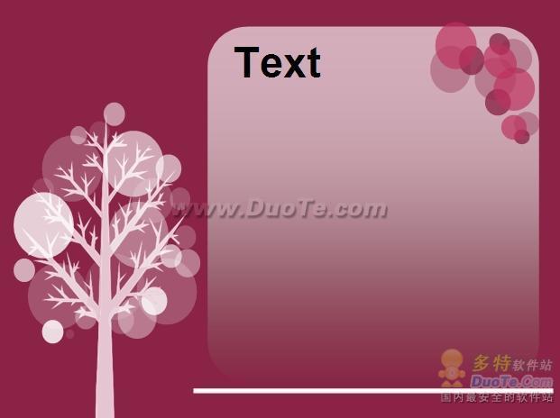 粉色背景ppt模板下载
