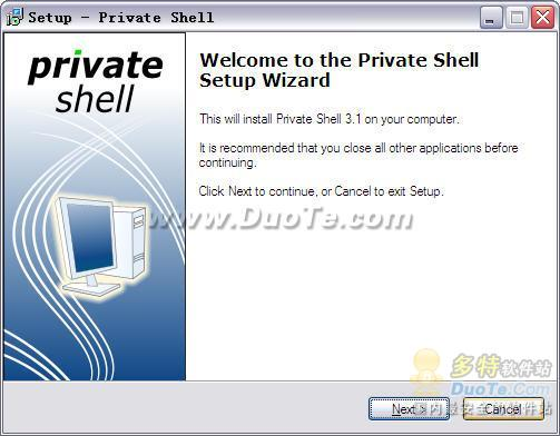 Private Shell下载