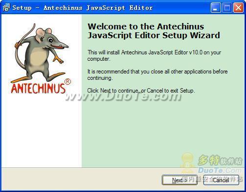 Antechinus JavaScript Editor Pro下载