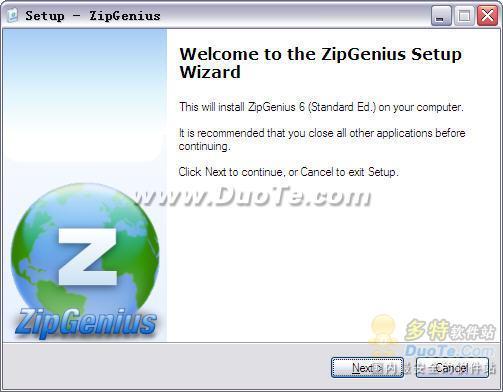 ZipGenius下载