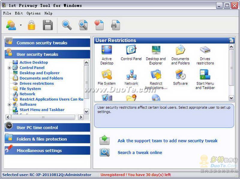 1st Privacy Tool Pro下载