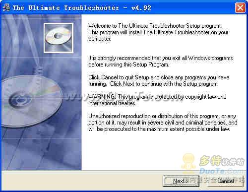 The Ultimate Troubleshooter下载