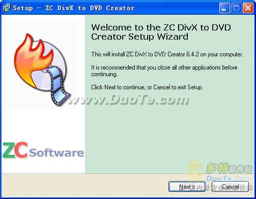 Apollo DivX to DVD Creator下载