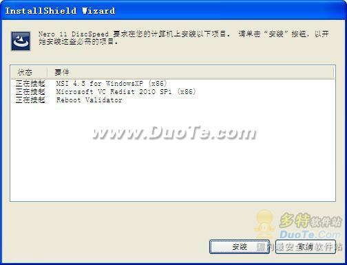 Nero DiscSpeed(光驱检测工具)下载