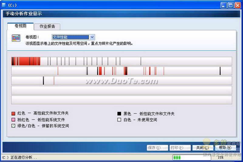 Diskeeper 2011下载