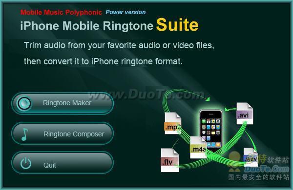 Mobile Music Polyphonic下载