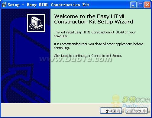 Easy HTML Construction Kit下载