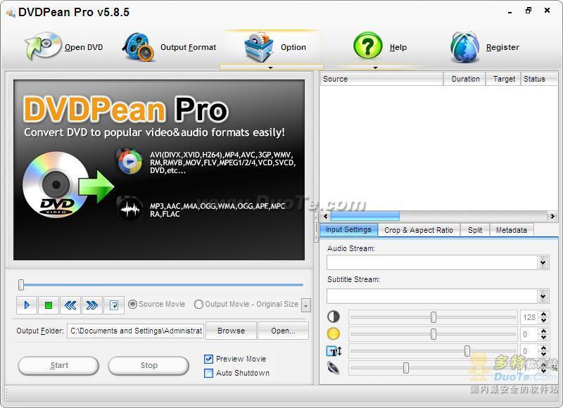 DVDPean Pro下载