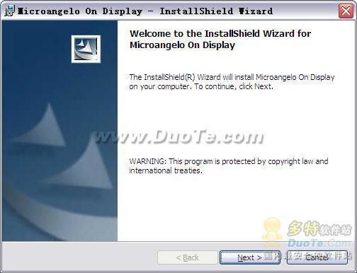 Microangelo On Display下载